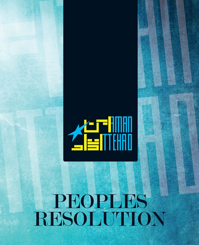 Peoples Resolution – 2010