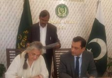MOU Signed Between Government Of Pakistan & Omar Asghar Khan Foundation