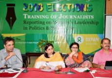2018 Elections: Improved Media Reporting On WPP , National Press Club, Islamabad