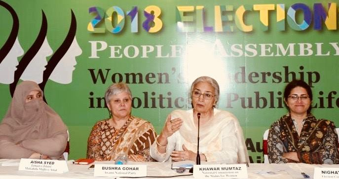 Peoples Assembly: Women's Leadership In Politics & Public Life , Islamabad