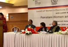 Election 2018: Women's Participation Launch Of NCSW Report , Islamabad