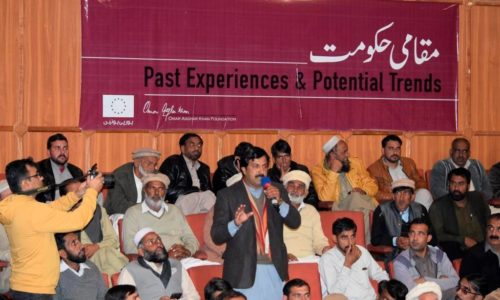 Local Government: A Consultation With Councillors , Jalal Baba Auditorium, Abbottabad