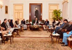 Meeting With The President Of Pakistan