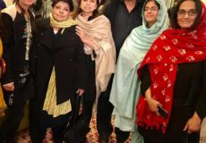 Women In The Media Uks Conference Celebrating IWD2019 , Islamabad
