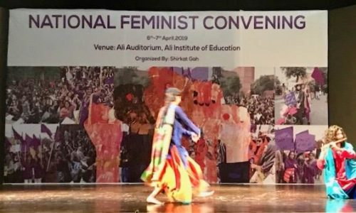 Setting Paths To Reinvigorate The Women's Movement National Feminist Convening Hosted By Shirkat Gah, Lahore