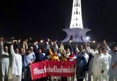 Lahore, Lahore Aye . . . PRP April 2019