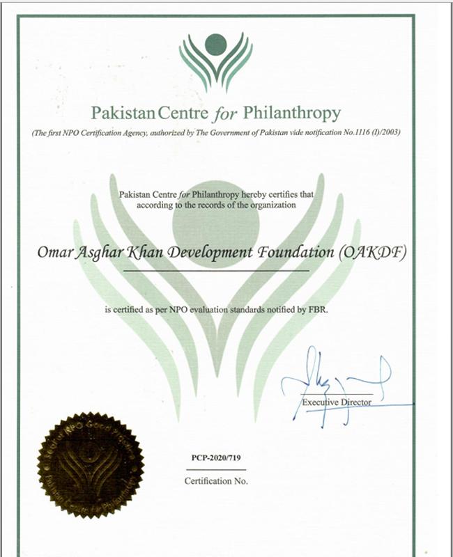 PCP Certification 2020