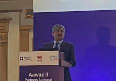 Aawaz-II Partners National Forum
