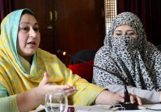 Reviewing Legislation And Planning – Meeting Of KP Women Parliamentary Caucus